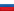 files/balitravel/flags/ru.jpg